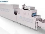 食堂洗碗机 商用洗碗机 全自动GYT-70