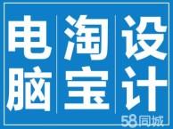 广州荔湾区电脑培训 Office办公软件文员学习班 一对一