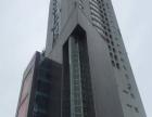 邯台大厦写字楼平多间独立办公室