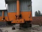 邯郸转让二手挂车 半挂车 可定做回收 侧翻水泥罐 工程车