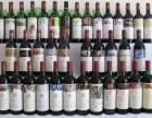 太原回收拉菲酒 柏翠酒多少钱?