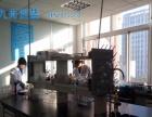 九舟创蓝室内甲醛检测治理除味 除甲醛,苯,TVOC