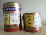 西安混凝土结构灌缝胶,专业微缝处理树脂灌缝胶