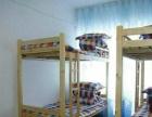 青年学生求职公寓床位出租包水电网
