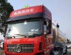 转让 油罐车解放订做各吨位油罐车和普货罐式车