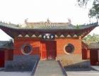 嵩山少林寺武术学校孩子一年能回家几次