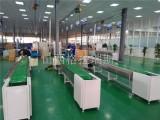 山西生产铝型材输送带太原皮带线流水线工作台操作桌