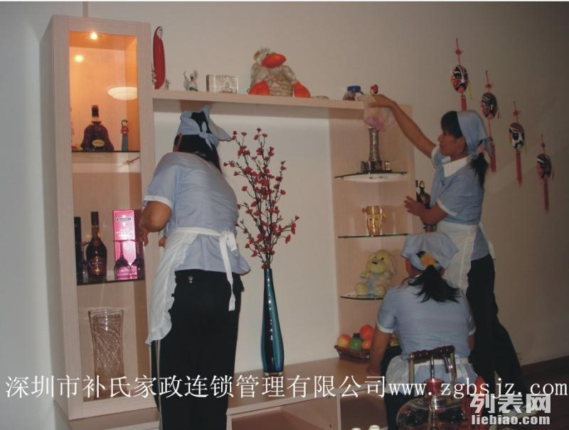 深圳单位清洁外包,深圳单位清洁外包公司电话
