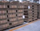 新场专业收购书纸废纸报纸纸板箱黄纸板回收价格电话