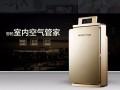 空气净化器十大品牌