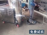 济南工业大型吸尘机,大功率工业吸尘器