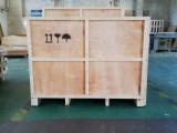 北京出口木箱包装北京木箱