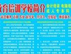 扬州电脑培训word,excel,ppt从零学