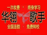 青岛DS平台培训爵士舞培训钢管舞培训