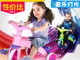 儿童三轮车自行车奶粉赠品儿童脚踏三轮车带灯光音乐座位可调