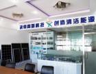 哈尔滨易达光电有限公司,专业做太阳能发电系统