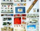 2500多种(张)邮票低价出售