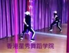 万江爵士舞培训东城钢管舞学校DS酒吧领舞培训吊环绸缎