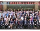 2017年西南财经大学成都EMBA研修班入学面试
