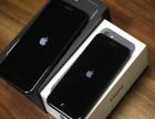 iphone7磨砂黑南宁分期付款多少钱