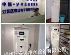 净水器租赁办公室医院学校浩泽泸州店