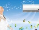 林州市专业清洗空调加氟,清新空气健康生活。
