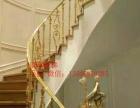 豪华别墅护栏 铜艺精品 铝艺精品 康晖楼梯精品系列
