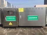 UV光解活性炭一体机有机废气净化环保设备工厂