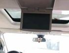 大通G10 2014款 2.0T 自动 豪华行政版-上汽大通汽车