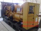 抚州发电机出租,100KW-1800KW发电机租赁