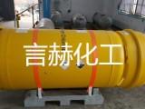 厂家直销Hcl气体(3.0N~5.0N)