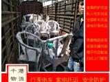南宁物流 电车行李 工程机械 家具托运 工地回迁 搬厂搬家