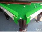台球桌台球桌厂家批发零售订做各种款式钢库木库台球桌