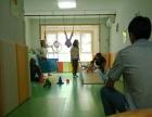 慧稚童心训练馆的感统训练