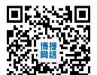 泰兴较专业的微信推广微信营销微信平台