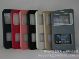 HTC816w双开窗手机保护套手机壳htc手机套金属框
