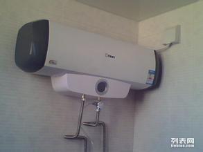 奥特朗热水器售后维修
