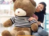 泰迪熊公仔 毛衣熊维尼熊 毛绒玩具熊 毛衣泰迪熊 大抱熊厂家直销