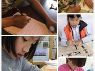 北京通州传媒大学梨园土桥附近少儿美术书法家教培训