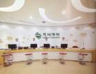 南京慈铭体检中心预约(企业 个人均可)