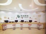 南京慈铭体检中心预约 企业 个人均可
