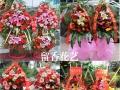 留香花艺玫瑰花束七夕节特享 美丽的花送给美丽的她