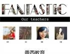 重庆番西教育 暑期德语中级直通B2课程培训班开班授课啦!