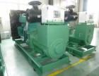 阳江发电机回收,康明斯三菱上柴玉柴发电机回收公司