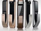 唐县方舟新区专业安装指纹锁 更换指纹锁