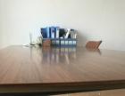 2.4m长会议桌,纯实木,高大上。