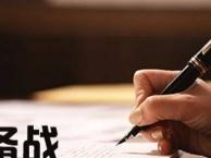 英语四六级,考研英语,英语口语轻松掌握就来山师山木培训!