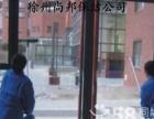 专业外墙清洗拓荒保洁徐州尚邦保洁公司
