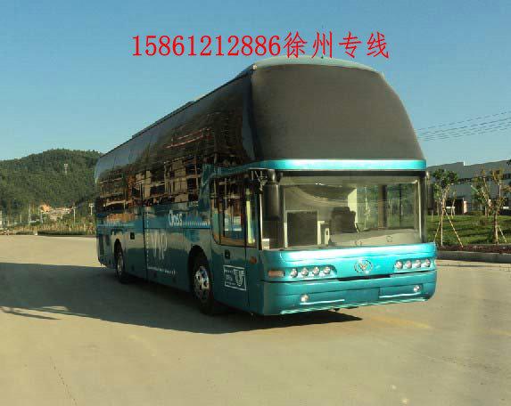 徐州到三亚汽车客车大巴咨询//15861212886