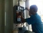 武汉燃气热水器维修/电热水器/壁挂炉打不着火专业高手快速上门